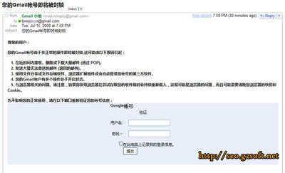 spam_gmail.jpg