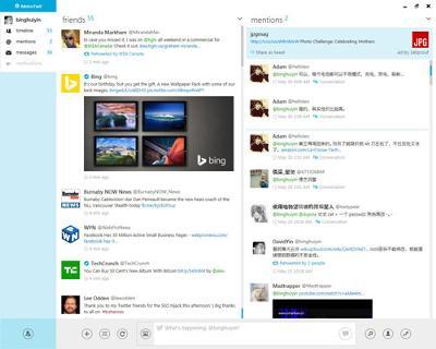 metrotwit-screen.jpg
