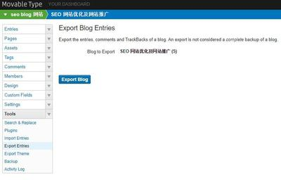 mt-blog-export-entries.jpg