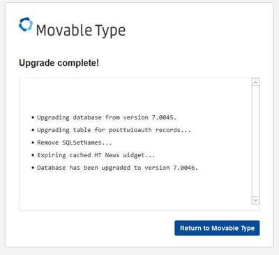 mt7-upgrade-done.jpg