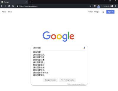google-search-suggestion.jpg