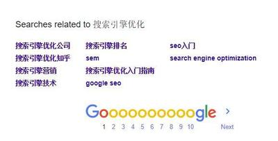 search-results-page-end.jpg