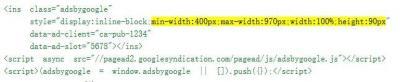 ad-code-sample.jpg