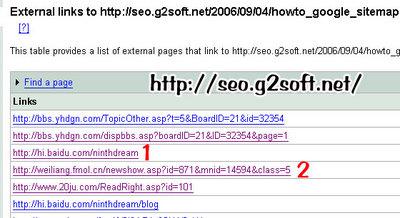 google-webmaster-link.jpg