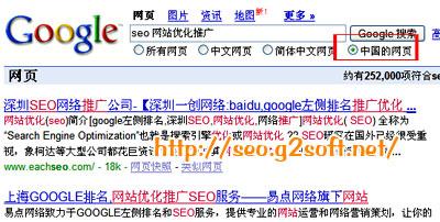 google.cn-1.jpg
