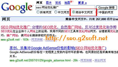 google.cn-2.jpg