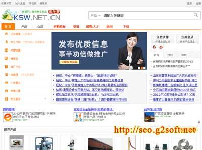 ksw.net.cn.jpg