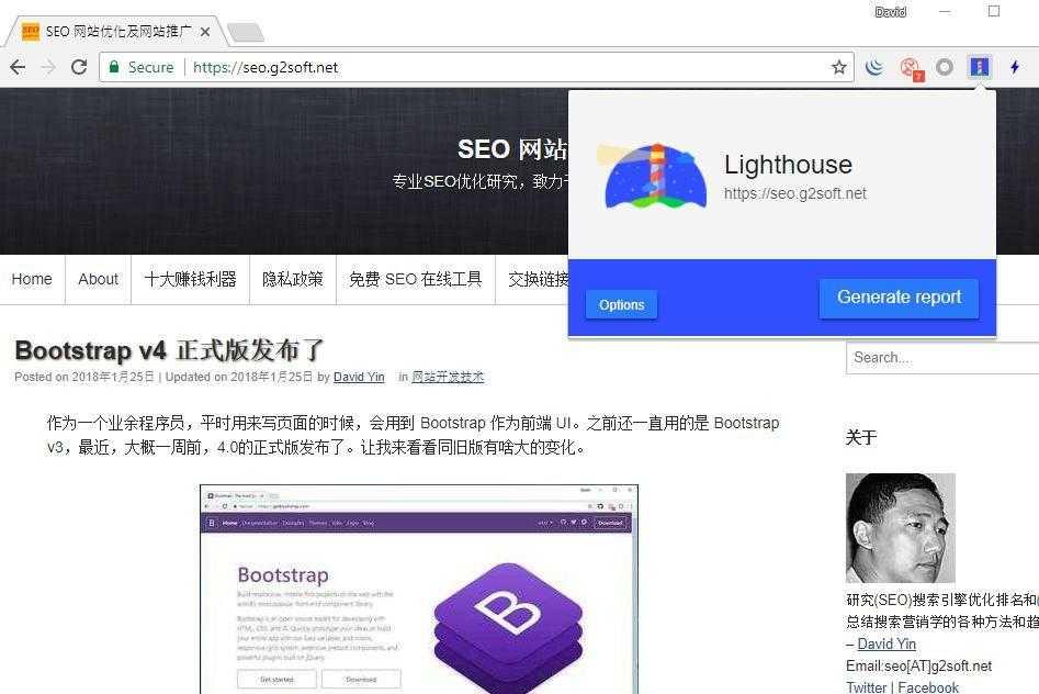 https://seo.g2soft.net/images/lighthouse.jpg