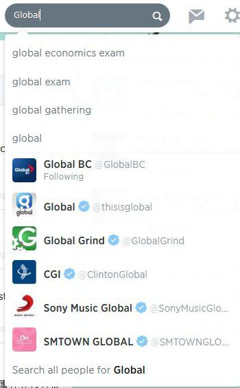 search-in-twitter.jpg