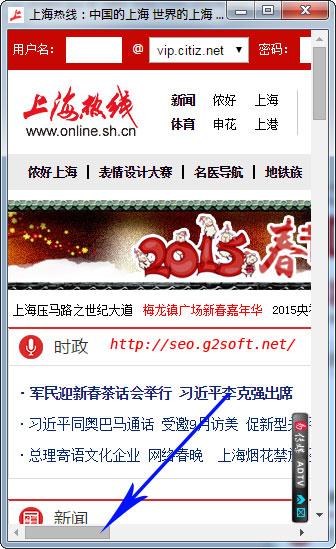 shanghai-online-iphone.jpg