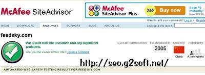siteadvisor-analysis.jpg