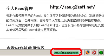 siteadvisor-button.jpg