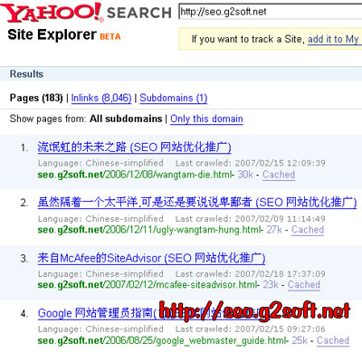 yahoo-site-explorer-pages.jpg
